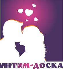Доска бесплатных объявлений знакомств интим москва свадебный сайт дать объявление бесплатно